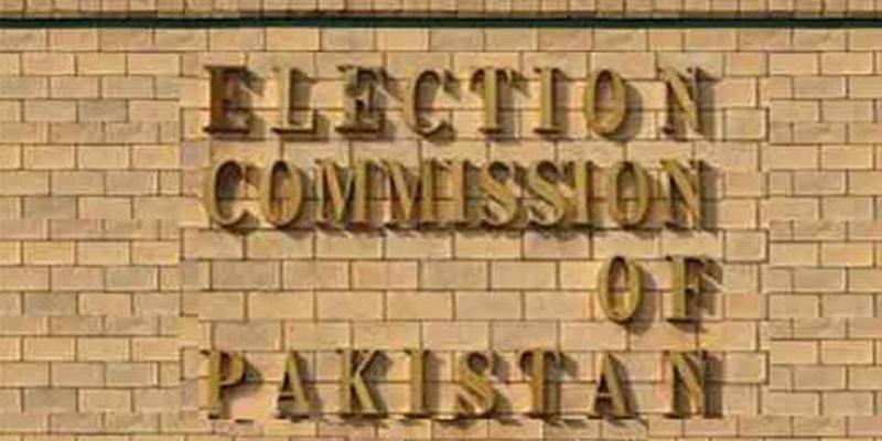 Photo of الیکشن کمیشن ایسی جدید ترین ٹیکنالوجی میدان میں لے آیا کہ انتخابات میں دھاندلی ناممکن ہو کر رہ گئی، عام انتخابات میں استعمال کرنے کا فیصلہ کر لیا