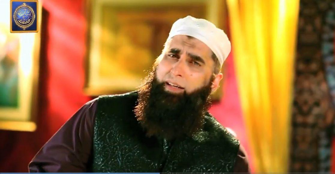Photo of Shaan-e-Ramazan | Junaid Jamshed & Amjad Sabri
