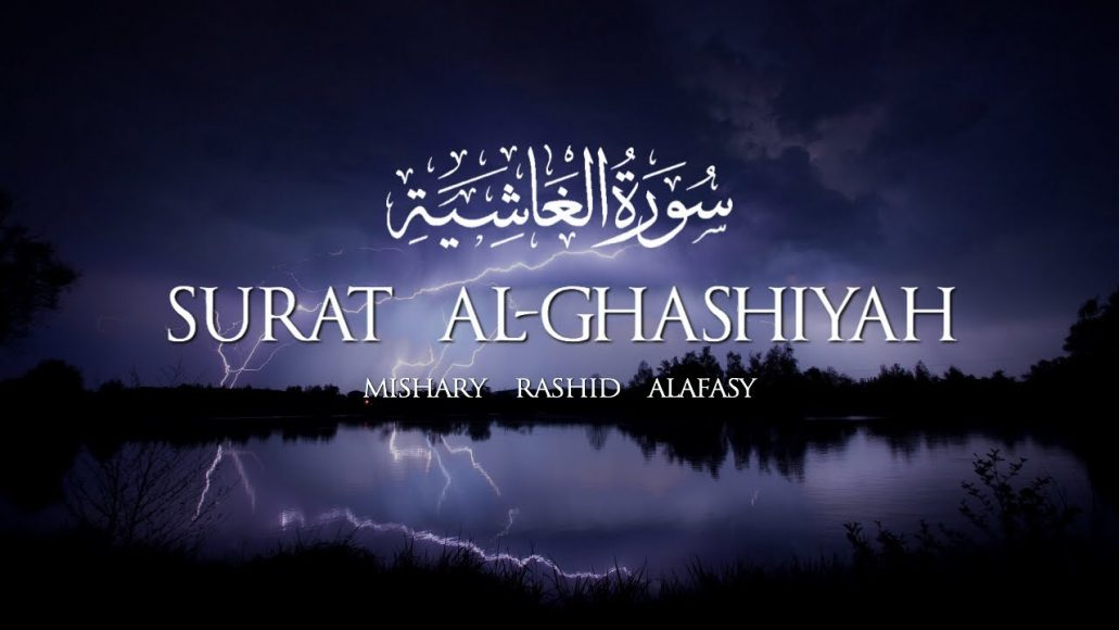 Photo of Surah Al Ghashiya (88)