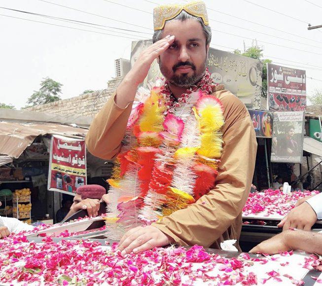 Photo of میاں شبیر علی قریشی کاغذات نامزدگی۔ تصاویر