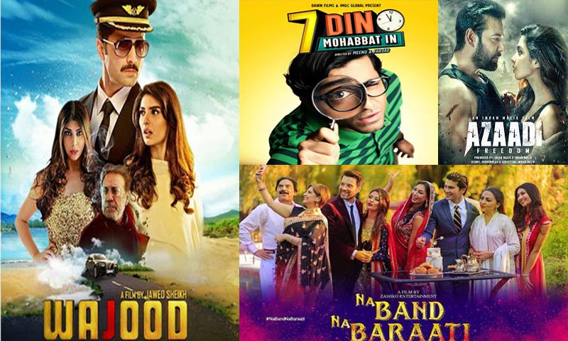 Photo of عیدالفطر کے موقع پر پاکستان کی چار بڑی فلمیں