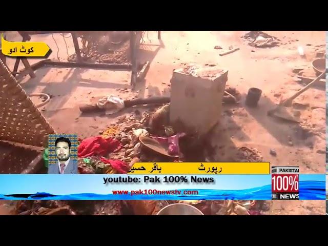 Photo of کوٹ ادو دائرہ دین پناہ گھر میں شارٹ سرکٹ کے باعث آگ بھڑک اٹھی . رپورٹ باقر حسین