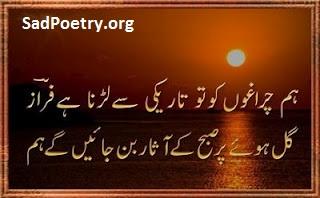 Photo of Loving Poetry (50)
