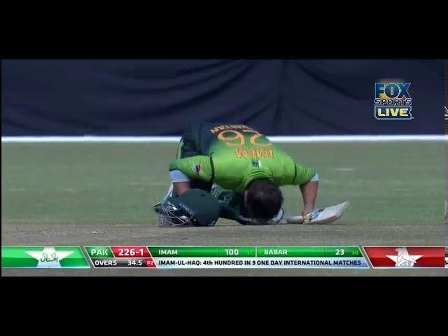 Photo of Pakistan v Zimbabwe 5th ODI highlights 2018