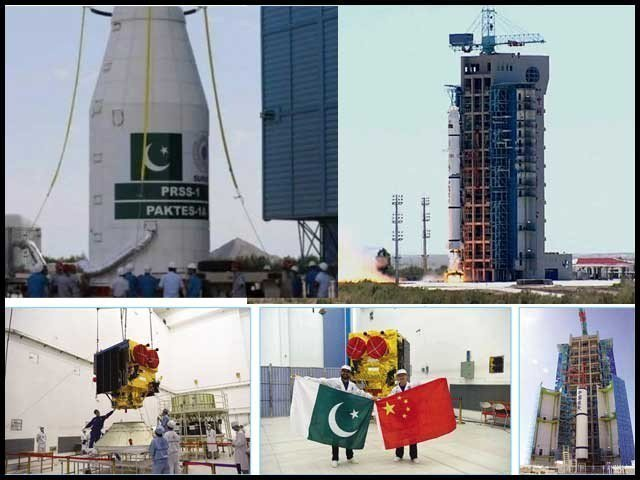 Photo of پاکستان نے پہلے ملکی ریموٹ سینسنگ سیٹلائٹ کا کنٹرول سنبھال لیا