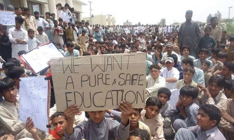 Photo of کوٹ ادو۔۔ محکمہ تعلیم میں کرپشن  ……………. قانون کی دھجیاں اڑا دی گئیں