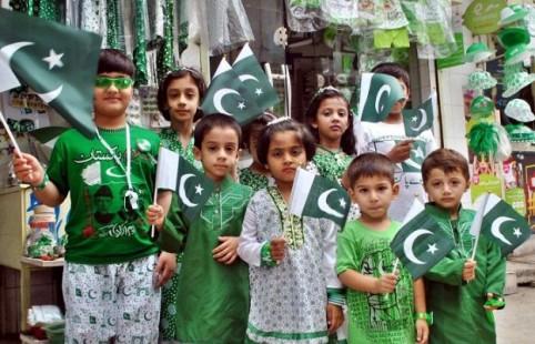 Photo of اکتہرواں  یوم آزادی قومی و ملی جوش و جذبے کے ساتھ منایا جارہا ہے