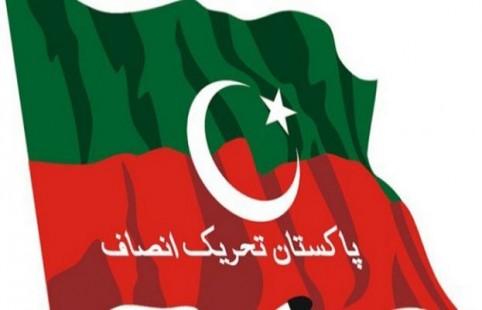 Photo of تحریک انصاف نے 23 رکنی پنجاب کابینہ کا اعلان کر دیا