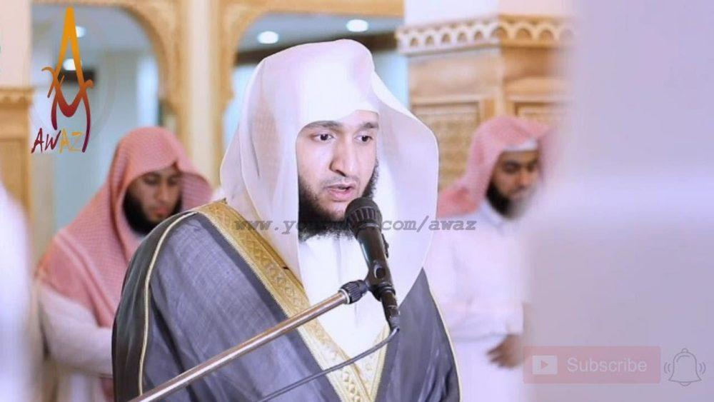 Photo of تلاوت قرآن پاک