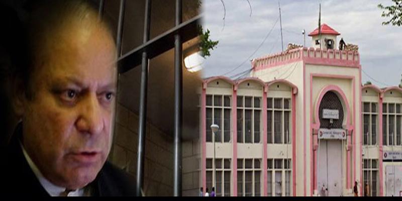 Photo of سابق وزیراعظم کی مشکلات میں دن بدن اضافہ نواز شریف کے خلاف ایک اور بڑا سنگین کیس دوبارہ کھل گیا چیف جسٹس نے نوٹس جاری کر دیا، یہ کیس کونسا ہے؟