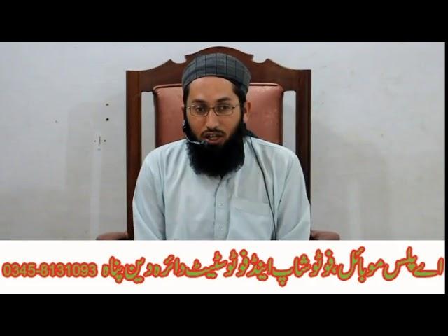 Photo of عید الاضحی کے متعلق اہم معلومات
