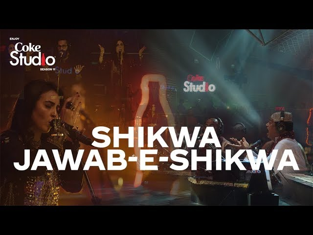Photo of Shikwa/Jawab-e-Shikwa, Coke Studio Season 11, Episode 1.