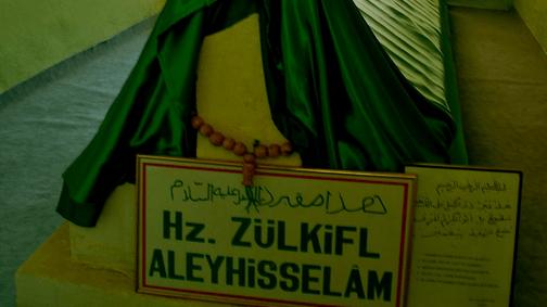 Photo of حضرت ذوالکفل علیہ السّلام