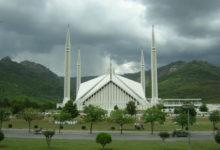 Photo of اسلام آباد میں دھرنا شروع ہوگیا