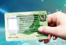 Photo of شناختی کارڈ کے 13نمبروں کے راز کی حقیقت
