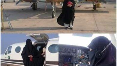 Photo of (دنیا کی پہلی باحجاب پائلٹ)
