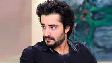 Photo of حمزہ علی عباسی کا شوبز چھوڑنے کا فیصلہ