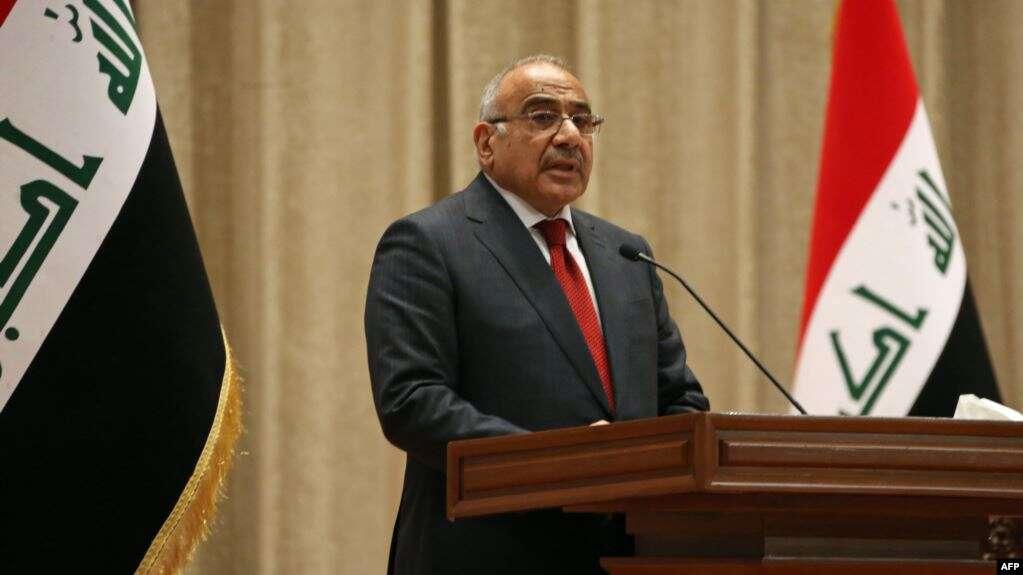 Photo of عراقی وزیراعظم کا مستعفی ہونے کا اعلان