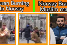 Photo of ناروے واقعہ مسلمانوں کے لئے ایک سبق
