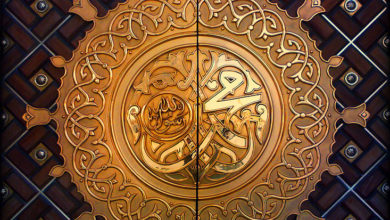Photo of سیرت حضرت محمد مصطفی ﷺ
