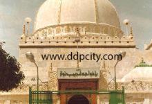 Photo of حضرت خواجہ غریب نواز رحمتہ اللہ علیہ