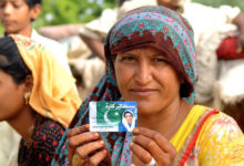 Photo of بے نظیرانکم سپورٹ پروگرام سے کافی خاندان محروم ہو نے والے ہیں