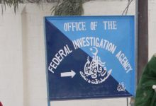 Photo of ایف آئی اے کا ایف آئی اے کے دفتر پر چھاپہ