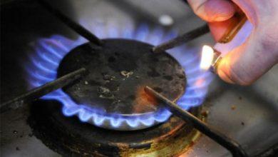 Photo of گیس کی قیمتوں میں اضافہ کا فیصلہ