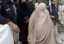 Photo of افغان خودکش خاتون حملہ آور گرفتار
