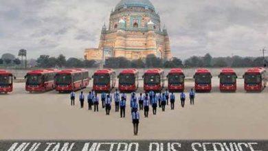 Photo of ملتان میٹرو بس منصوبے میں اربوں روپے کی کرپشن سامنے آگئی