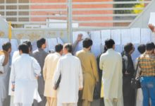 Photo of سعودی عرب میں مقیم پاکستانیوں کے لیے خطرے کی گھنٹی بج گئی