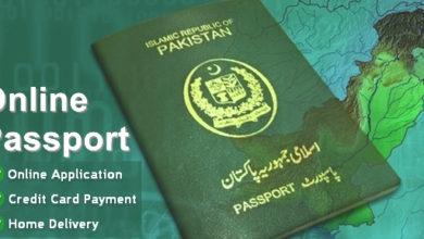 Photo of پاسپورٹس کی آن لائن بکنگ کا فیصلہ