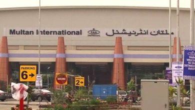 Photo of ملتان:ایف آئی اے اہلکار نے مسافر کا پاسپورٹ پھاڑ دیا