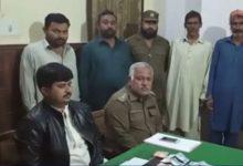 Photo of دائرہ دین پناہ سے پرچی جوا کھیلنے والے چار افراد گرفتار