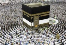 Photo of اس بار حج 4 لاکھ 90 ہزار روپے میں ہوگا: وفاقی کابینہ