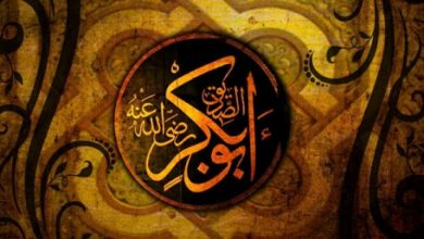 Photo of حضرت ابوبکرؓ صدیق کا یوم وفات آج انتہائی عقیدت و احترام کے ساتھ منایا جارہا ہے