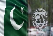 Photo of پاکستان کی معیشت نے گذشتہ چند ماہ میں قابل ذکر ترقی کی: آئی ایم ایف