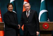 Photo of طیب اردوان نے پاکستان کےساتھ تجارتی حجم 5ارب ڈالرتک لےجانےکااعلان کردیا۔