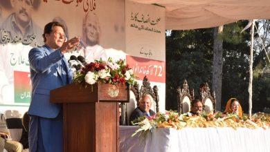 Photo of چینی اور آٹا مہنگا ہونا حکومت کی کوتاہی ہے:وزیراعظم عمران خان