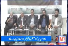 Photo of M7 News – 1st Digital Pakistan Conference 2020