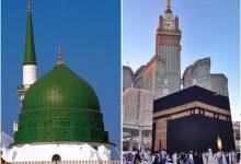 Photo of سعودی عرب کا مسجد الحرام اور مسجد نبوی 8 رمضان سے کھولنےکا اعلان