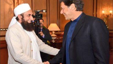 Photo of وزیر اعظم سے مولانا طارق جمیل کی ملاقات