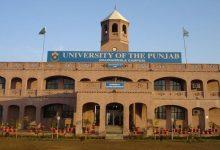 Photo of یونیورسٹیوں میں قرآن پاک ترجمے کے ساتھ پڑ ھانے کا حکم