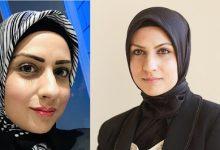 Photo of برطانیہ میں پہلی بار باحجاب خاتون جج کے عہدے پر فائز